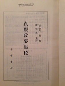 20131117-224729.jpg